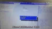 【九机技术】ASUS华硕笔记本BIOS设置教程