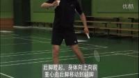 0003-拉斯姆森羽毛球视频-正手发球