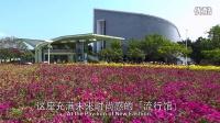 2010台北国际花卉博览会介绍