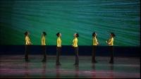 中国舞蹈家协会中国舞蹈考级教程第一级02点点头拍拍手(节奏练习)
