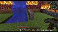 [无名氏游戏解说]《我的世界》新世界创造记3-火焰护城墙完成!