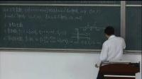 南昌大学 高等数学 同济第六版 01 第一章_ 第1讲_ 映射与函数-1