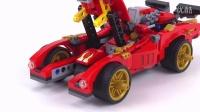 70727 积木砖家乐高LEGO Ninjago X-1 Ninja Charger Summer 2014