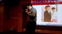 2015鸟窝网残疾人相亲会(上海)