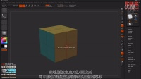 【ZBrush 4r7】新功能ZModeler笔刷02-基础模型的点/边/面修改菜单
