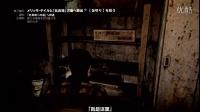底座【尸人3新解】收集遗漏内容展示