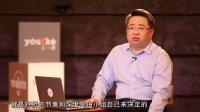 又一课 | 赵迎光:组织变革的一种思路
