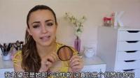 【中文字幕】化妆达人—Kathleen 最值得买的五个平价修容