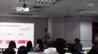 黄志伟:NLP情绪与压力管理