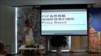 PingCAP唐刘——RebornDB:下一代分布式数据库