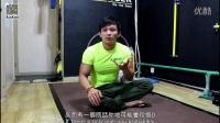 【BarKids】全民健身教室肩部訓練與傷患治療(內含俄式TIPS)