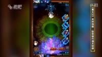 《魔天记》圣树残骸-极致操作通关视频【游吧手机游戏】