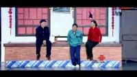 宋小宝作品集锦2013江苏卫视春晚小品《有钱了》