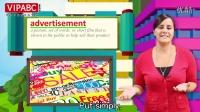 Word Whiz 2 advertisement