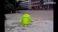 九江学院之安卓机器人跳舞