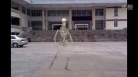 骨骼人跳舞
