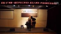 广州学唱歌 广州流行唱法培训 成人学唱歌 广州歌手培训 广州通俗唱法培训2