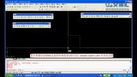 模具设计CAD课程02