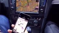 #汽车+#大众汽车智能手机应用程序连接技术