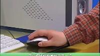 洪恩老兔教你学电脑视频教程2-第一次使用电脑