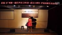 广州学唱歌 广州流行唱法培训 成人学唱歌 广州歌手培训 广州通俗唱法培训4