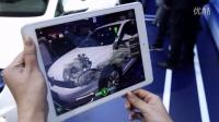 大众汽车智能互联技术