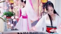 半壶纱-古筝女神灵儿演奏