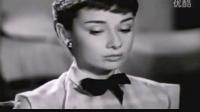 ❤【天恩影视分享】真女神!!奥黛丽·赫本珍稀试镜面试视频 --1953年