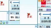 2015年5月26日红枫老师3d扇子第三讲
