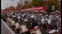 East German Army Parade (1988)