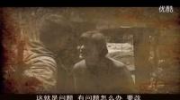 国之壮歌--抗战胜利70周年纪念