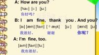英语口语学习视频 02  你好吗?