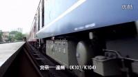 【老戴拍摄制作】铁路情怀《奔跑吧 火车》之一