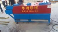 钢管调直机钢管除锈机IKU调直机视频脚手架管调直机钢管刷漆机调直机矫直机13590695698