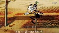 Mickey.Mouse(粵語)12