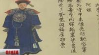 北京:保利春拍大展——《齐白石山水十二条屏》等珍品集中亮相 都市晚高峰 150531