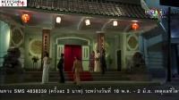 [KCFC][龙裔黑帮之野牛][高清中字][EP01][修正版]