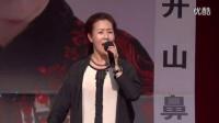 悼念《人民艺术家程玉英先生》名家演唱会   谢涛_高清