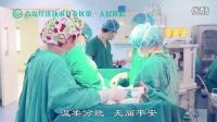 【青岛汉江文化传媒】:产科广告