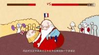 扑克冷姿势01——没胡子的红桃K
