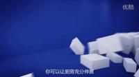 宜家IKEA_全新厨房系列_METOD 米多