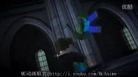 MC同人格斗-神一样的男人Him大战怪物军团