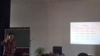 2015年05月-薛瑞萍老师讲儿童经典诵读-20150516-03