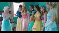 冰雪奇缘女王与快乐的迪士尼公主们:我不需要男人_超清