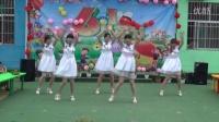 2015南桥阳光幼儿园庆六一文艺汇演教师舞蹈《不如跳舞》