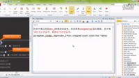 1-2-1_字符设备驱动概念和结构体
