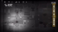《死亡之眼》第37关通关攻略【游吧手机游戏】
