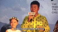 杜海涛来蓉宣传新片 自爆性格内向喜欢吃火锅