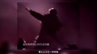 【音乐年鉴】第三期 五首歌看尽他的一生——张国荣