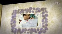 马东辰_全国粉丝后援会一周年纪念视频